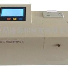 全自动酸度测定仪