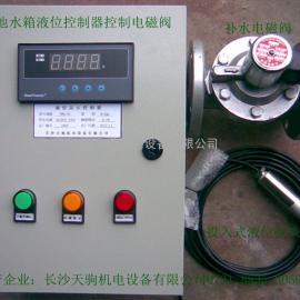 房顶消fang水箱液位kong制器消fang水位xianshi报警仪器