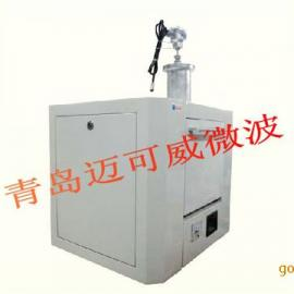 MKG-M1UB微波管式炉(U型)
