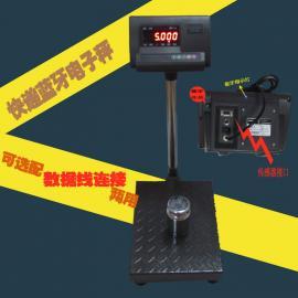 yuantong蓝牙电子秤 yuantong电子称,yuantongzhuan用电子秤 yuantong连电脑电子秤
