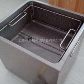 台式单频单槽小型超声波清洗机清洗仪