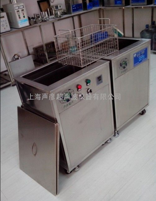 台式双频超声波清洗机SCQ-4201D,两频率可转换、低频率高频率清洗