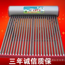 太阳能热水器控制器维修更换