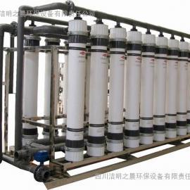 手动/全自动超滤水处理设备
