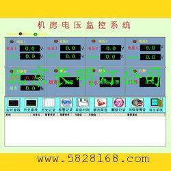 GSM网络型温湿度监控系统