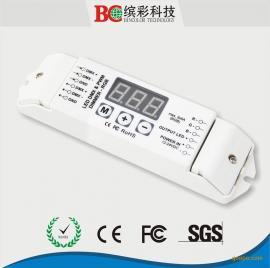 DMX控制器,RGB控制器,DMX512解码器BC-833