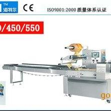 HTL-350 450 550 枕式多功能自动包装机