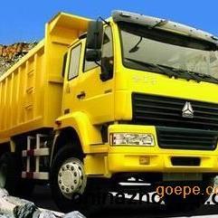重汽金王子5.6米自卸车