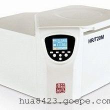 HR/T16M 高速冷冻离心机