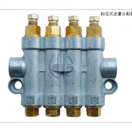 供应建河高品质容积式分配器 可选择位数