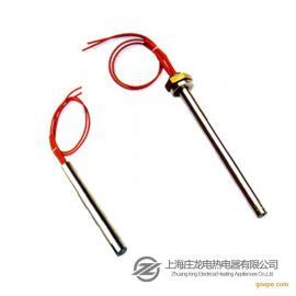 单头模具电热管