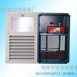 电梯间正压加压送风口 合用前室加压送风口 多叶排烟口防火阀