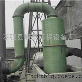 脱硫塔,锅炉除尘器,洗涤塔