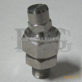 TPU-110 10-SS ke调节qiu形喷嘴
