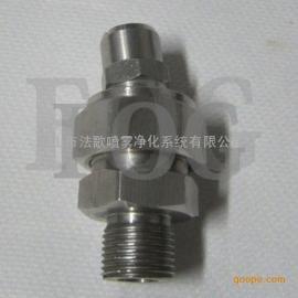 H-1/4VV-SS 11010 ke调节qiu形喷嘴