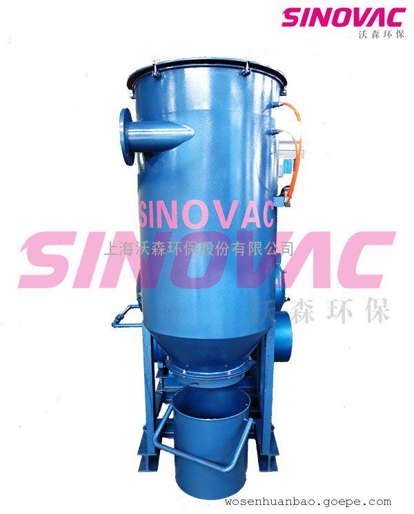 SINOVAC工业中yang吸尘系�cheng�bei