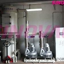 SINOVAC 工业吸尘器 清扫系统