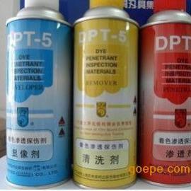 DPT-5型美柯达新美达着色渗透探伤剂