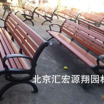户外休闲椅  休闲座椅厂家