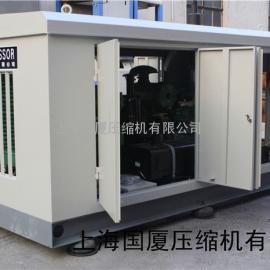 2014年新款250公斤压力空气压缩机价格
