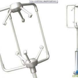 R3A-100研究级sanwei超声风速风向仪