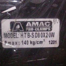原装进口HTM70-SD50*30N-S1薄型感应油压缸