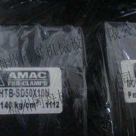 原装进口HTM140-SD32*30W-S2薄型油压缸