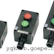 BAZ-b1/b2/b3防爆防腐主令控制器(箱)批发