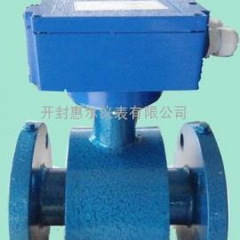 过程控制液体流量计 过程控制远传输出电磁流量计