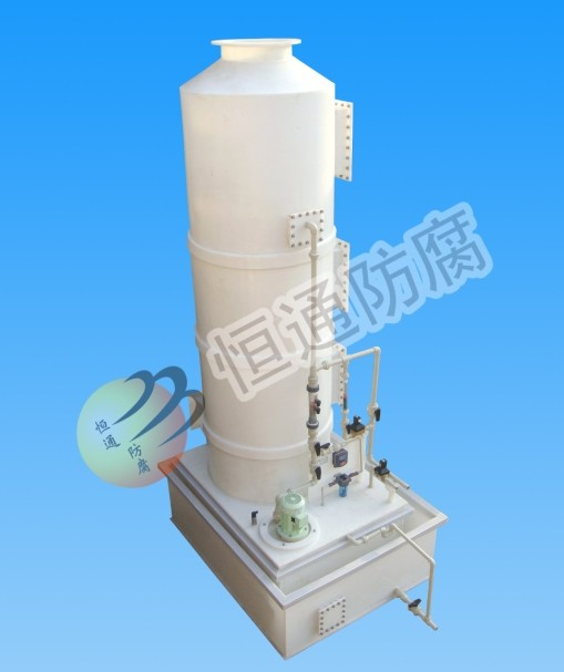 恒通聚丙烯废气净化塔
