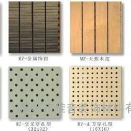 吸音板那个厂家好,佳音向全国供应各种质优价低的吸音板