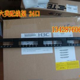 AMP组装型六类24口配线架