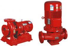 供应XBD2.4/12-ISW消防泵 消防泵型号