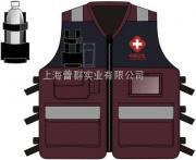 中国疾控卫生应急马甲演练救援指挥服装可改字定制开票