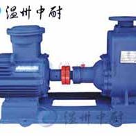 ZXB防爆�P式自吸泵,自吸�x心泵