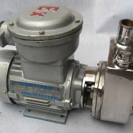SFBX小型不�P�防爆自吸泵