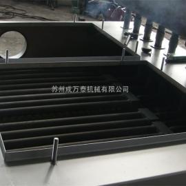 塑烧板除尘器