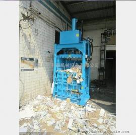 15吨废纸液压打包机,30吨废纸液压打包机,60吨废纸打包机