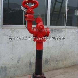 栓炮一体式消防炮