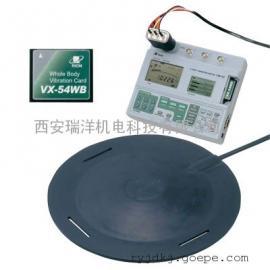 日本理音VM-54人体振动测量仪