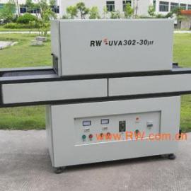 润沃UV固化机型RW-UVA302-30jtf
