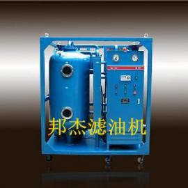 TYJ-150汽轮机聚结真空滤油机