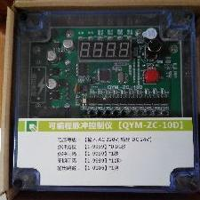 地址QYM-ZC-10D脉冲控制仪