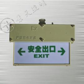 GB8011防爆标志灯|GB8011方位指示灯