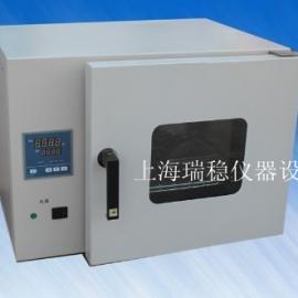 DHG-9203A 台式250度鼓风干燥箱 烘箱