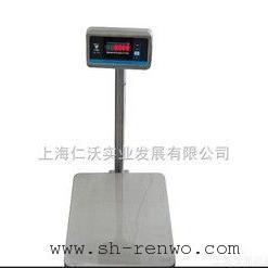 si冈DS-990电子磅秤 日bensi冈DS990防水台秤