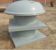 DWT玻璃钢屋顶轴流风机