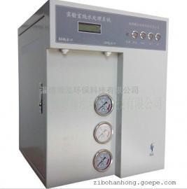实验室超纯水beplay手机官方,实验室超纯水机