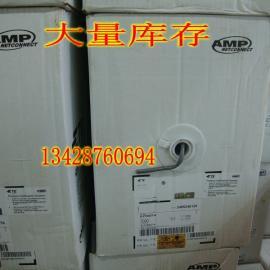 原装AMP网线6-219507-4正品