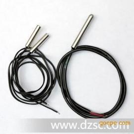 DS18B20数字温度传感器,厂家直销